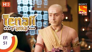 Tenali Rama - तेनाली रामा - Ep 51 -19th September, 2017