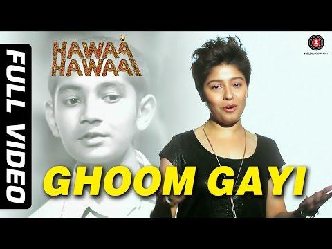 Ghoom Gayi