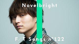 Novelbright(竹中雄大) – ツキミソウ / THE FIRST TAKE