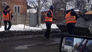Город Сумы капитальный ремонт дороги! Хоть в феврале дождались xD