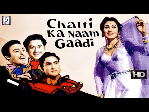 Chalti Ka Naam Gaadi - All Time Hit Movie - Ashok Kumar, Kishore Kumar - HD
