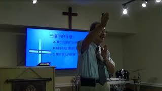 主日:基督徒做决定的原则与神的旨意