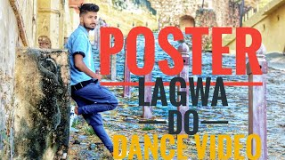 Luka Chuppi: Poster Lagwa Do Song Dance Video New Songs 2019| Mika Singh