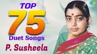 TOP 75 Duet Songs of P. Susheela |  | Ghantasala | S.P. Balasubrahmanyam | Telugu