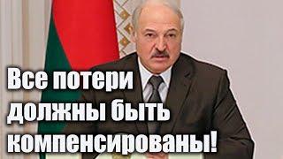 Лукашенко о потере ЕДИНСТВЕННОГО СОЮЗНИКА.