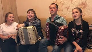 Иван Разумов и трио Цветень - Деревня моя