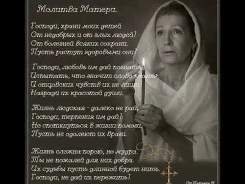 Татарские молитвы на исцеление