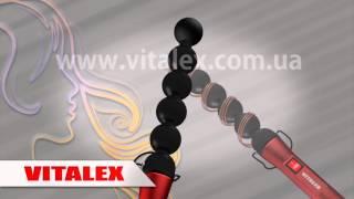 Плойка Vitalex VL-4044 от компании ИМ VITALEX - видео
