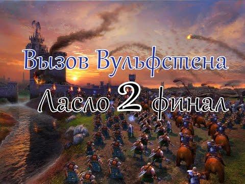 Герои меча и магии 3 клинок армагеддона прохождение