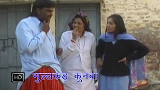 Bhulakkad Kunba | भुलक्कड़ कुनबा || Narender Balhara || Haryanvi Full Comedy Video Film