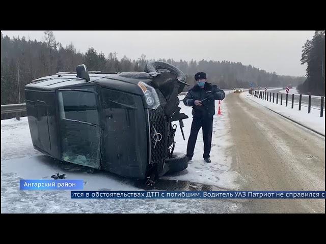 В Ангарске в автомобильной аварии погиб человек
