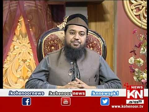 Istakhara 07 November 2020 | Kohenoor News Pakistan