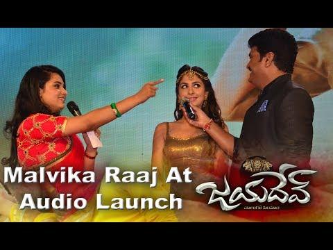 Malvika Raaj at Jayadev Audio Launch