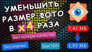 как скачать фото из вконтакте без потери качества #11