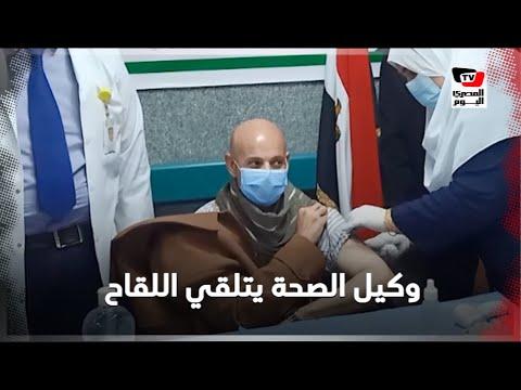 وكيل صحة الشرقية يتلقي لقاح كورونا بعد الإنتهاء من تطعيم كافة الفرق الطبية بمستشفي فاقوس