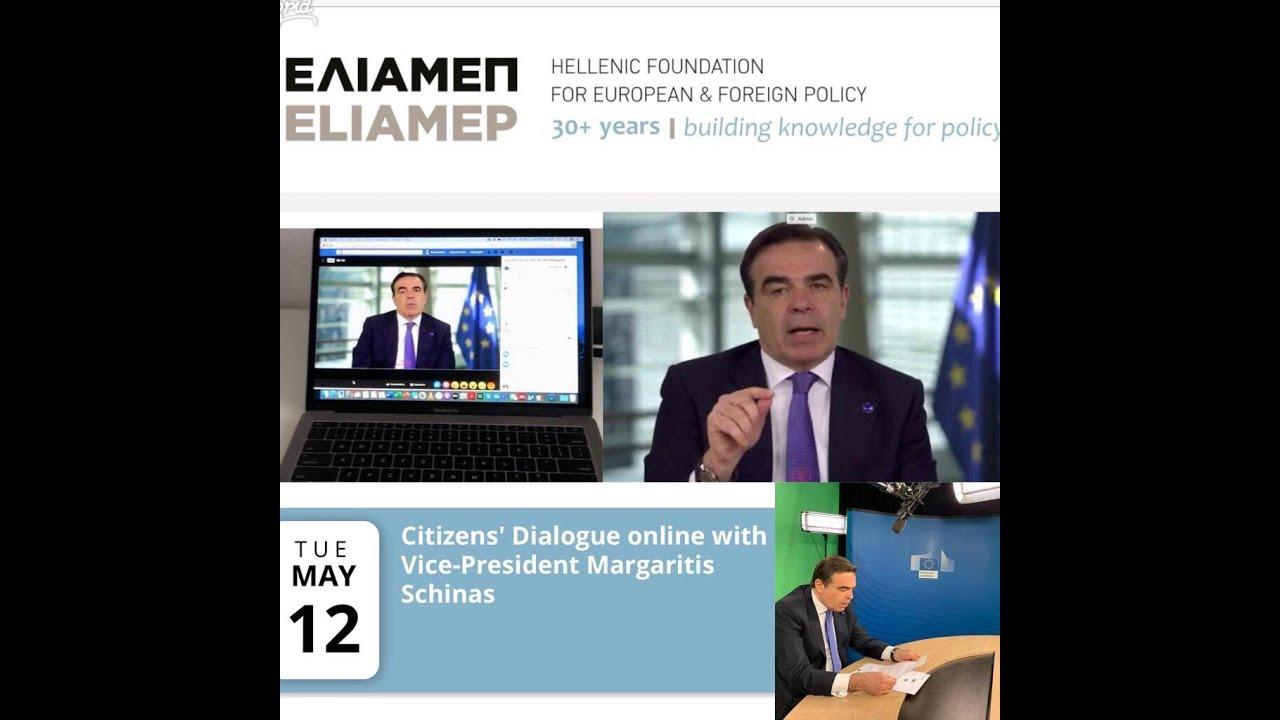 Online Διάλογος με τους Πολίτες    Αντιπρόεδρος της ΕΕ Μαργαρίτης Σχοινάς   12/05/2020
