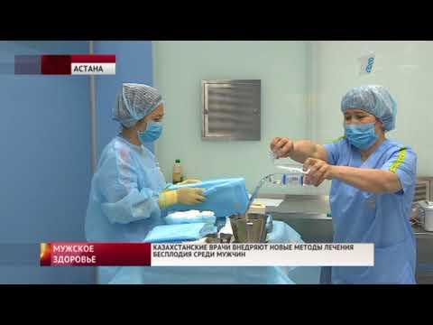 Как приготовить кору осины для лечения простатита