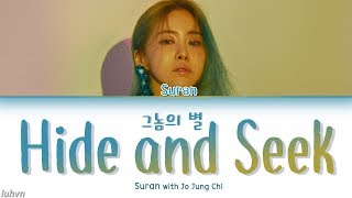 SURAN (수란) - 'Hide and Seek (그놈의 별) (With Cho Jung Chi (조정치))' LYRICS [HAN|ROM|ENG COLOR CODED] 가사