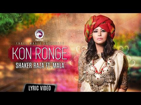 Download Kon Ronge | Mala | Shaker Raza | Lyric Video | Eagle Music HD Mp4 3GP Video and MP3