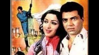 Pyar Ke Is Khel Mein Hema Malini Dharmendra   - YouTube