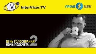 Алексей Арестович и Николай Спиридонов: Порошенко мочили 75% украинских СМИ и 100% российских