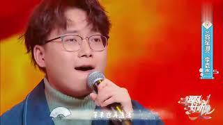 李袁傑 - 將軍淚