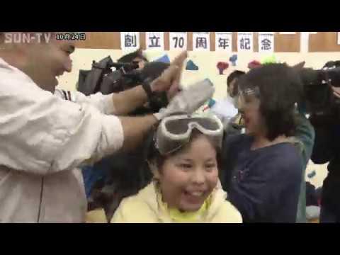 六甲山小学校で「火入れ式」 秋深まり冬支度