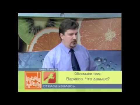 Il phlebologist in Kemerovo il prezzo