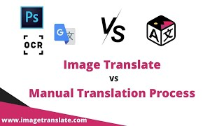 Comparison of approaches to translate images