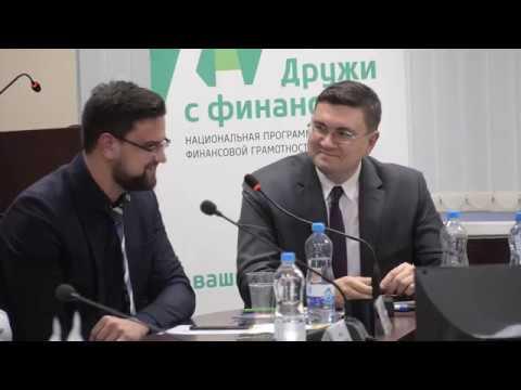 6. Банкротство физических лиц в деталях, Калининград. Ответы на вопросы слушателей