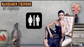 Mandarin Chinese for Beginners: Where is the Bathroom?