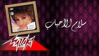 تحميل اغاني Salam El Ahbab - Warda سلام الأحباب - وردة MP3