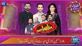 Mawra Hocane and Ameer Gilani   Eid Day 02   Mazaaq Raat 22 July 2021
