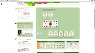 Игра в «Очко 21» на реальные деньги онлайн!