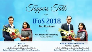 Topper's Talk: Inspirational stories of UPSC IFoS Toppers Mr. Aditya and Mr. Aniket