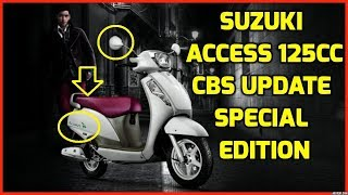 CBS வசதியோடு புதிய Suzuki 125cc Scooter | Suzuki Access 125 Scooter With CBS Update