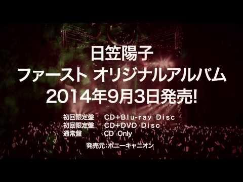 【声優動画】日笠陽子、1stアルバムを引っさげて野音でライブ開催