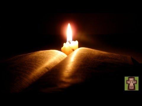Молитва о нападении