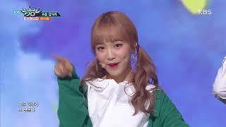 뮤직뱅크 Music Bank - 손을 잡아줘 - 에이프릴 (Take My Hand - April).20171020