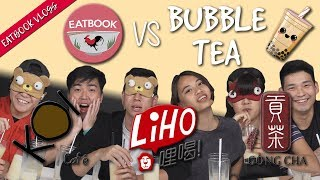 Eatbook VS Famous Bubble Tea Brands | Eatbook Cooks | EP 1