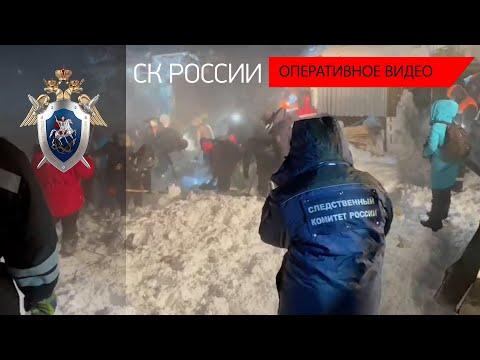 О ходе расследования уголовного дела по факту гибели и травмирования туристов  в результате схода лавины в Красноярском крае