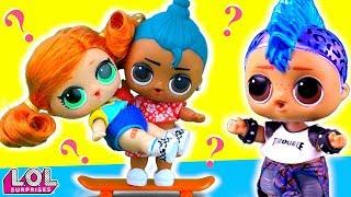 Панки В ШОКЕ! Луау носит Скейти на руках! Мультик куклы лол сюрприз LOL dolls