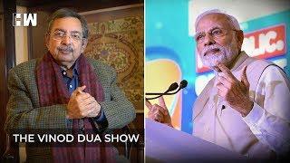 The Vinod Dua Show Episode 6 : PM Modi at Republic Summit and Unemployment