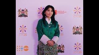 不丹王母驚艷亮相!同胞4姐妹齊嫁老國王,56歲高齡還宛如少女|宮廷秘史|