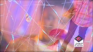 تحميل اغاني Elhorr فطومة - الحر تكفيه الإشارة MP3