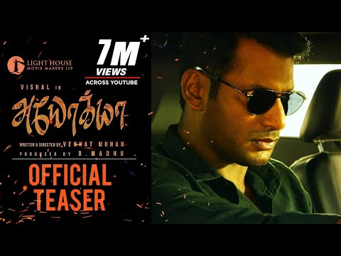 Ayogya - Movie Trailer Image