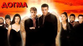 Смотреть онлайн Фильм «Догма», 1999 год