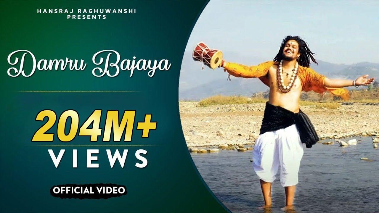 https://www.hindilyricssearch.info/2020/02/damru-bajaya-lyrics-hansraj-raghuwanshi.html