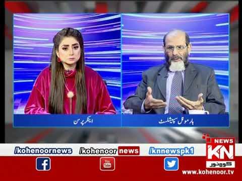 Kohenoor@9 With Dr Nabiha Ali Khan 13 January 2021 | Kohenoor News Pakistan