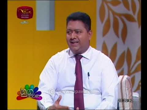 Nugasewana Disaster Management 2018-12-26 | Rupavahini